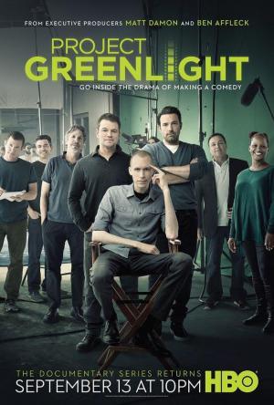 Project Greenlight (Serie de TV)