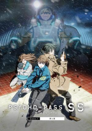 Psycho-Pass SS: Case.1 Crime and Punishment