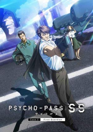 Psycho-Pass SS: Case.2 First Guardian