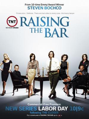 Raising the Bar (Serie de TV)