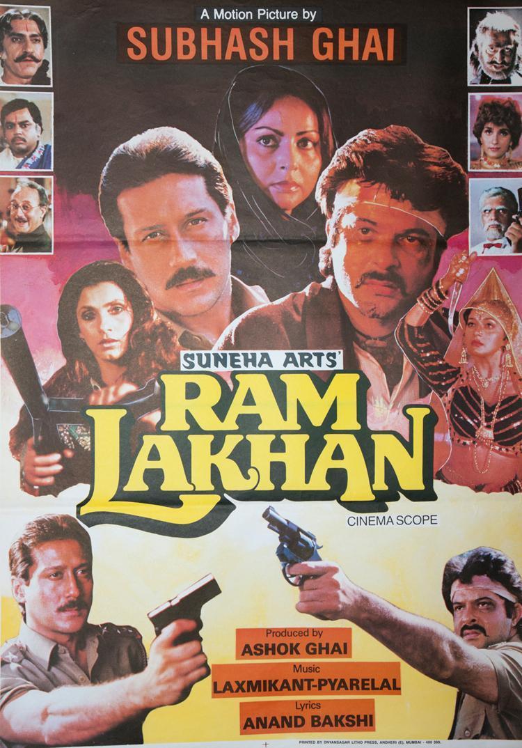 Ram Lakhan - Poster / Main Image