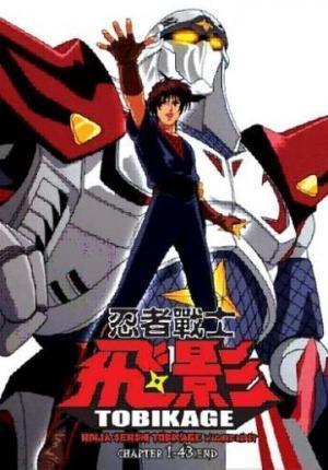 Robots Ninjas Serie De Tv 1985 Filmaffinity