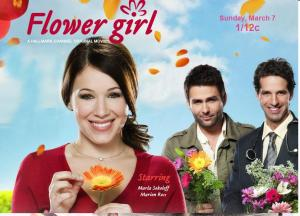 Romance entre las flores (TV)