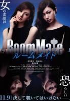 Roommate  - Poster / Imagen Principal