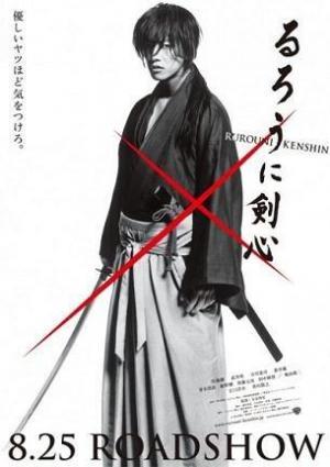 Rurôni Kenshin: Meiji kenkaku roman tan (Rurouni Kenshin Live Action)