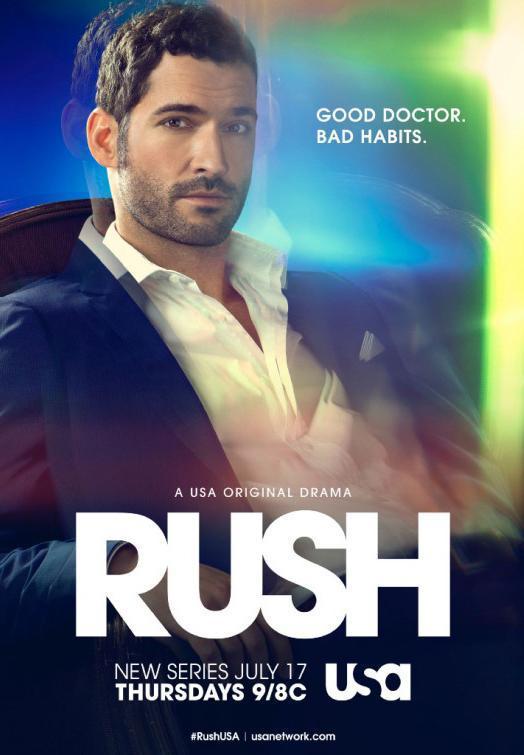Rush Serie