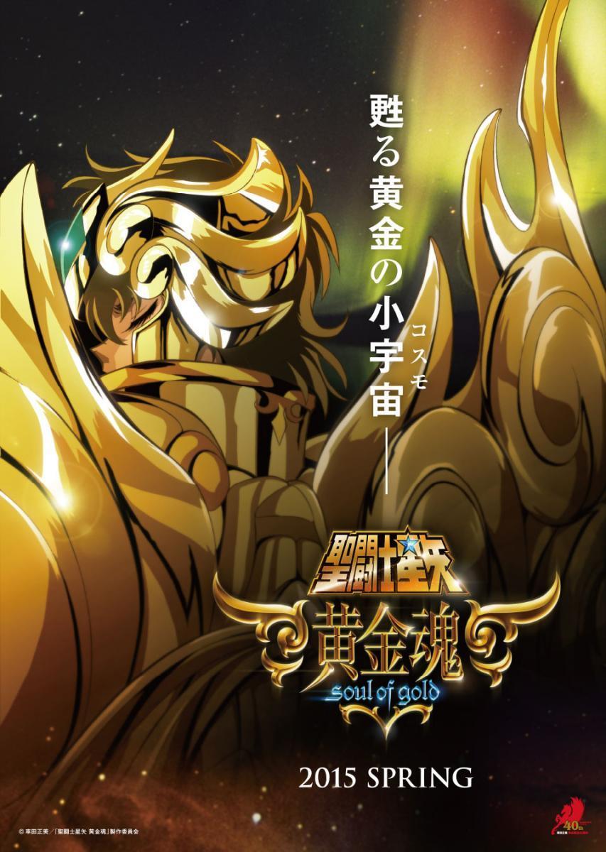 Resultado de imagem para cavaleiros do zodiaco alma de ouro