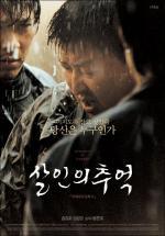 Salinui chueok (Memories of Murder)