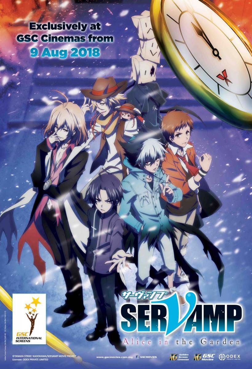 Servamp Movie Alice In The Garden 2018 Filmaffinity
