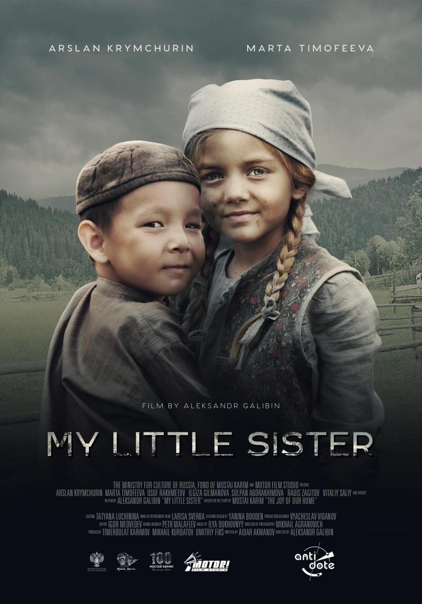 Mi hermana pequeña