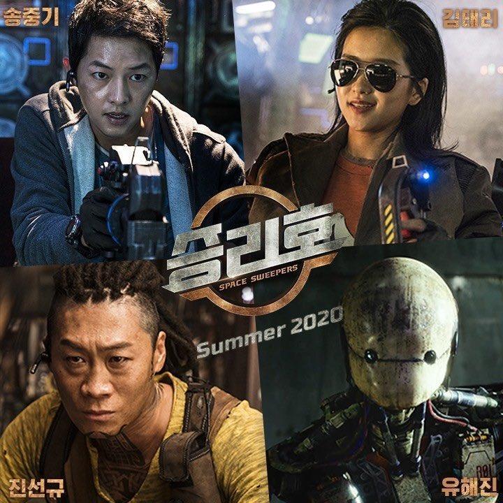 Seungriho (2021) - Filmaffinity