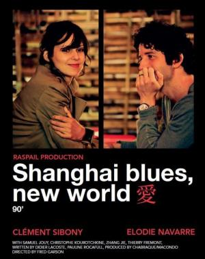 Shanghaï Blues, nouveau monde (TV)