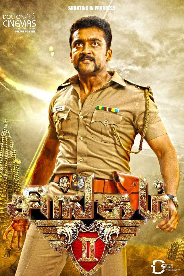 Singam 2 (2013) (MUSIC VIDEOS ALBUM) Tamil 1080p Blu-Ray BD REMUX -DTS-HDMA 5.1 By-DusIcTv