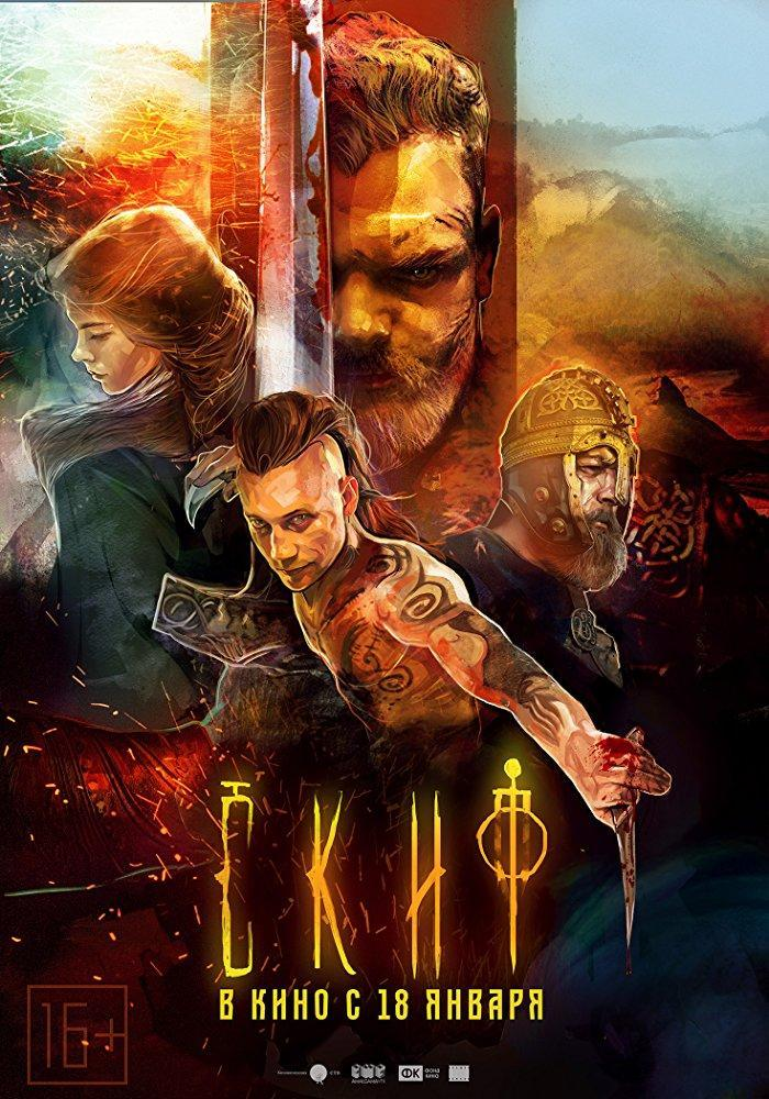 Skif (The Last Warrior) (2018) - Filmaffinity