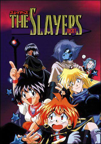 Capitulos de: Slayers: Reena y Gaudy