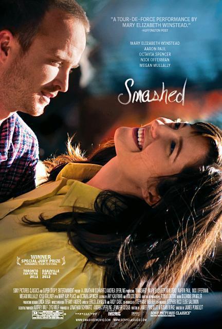 [好雷] 醉生夢醒 Smashed (2012)