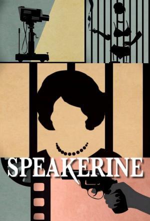 Speakerine (Serie de TV)