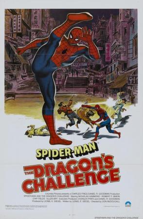 Spiderman 3: El desafio del dragón (TV)