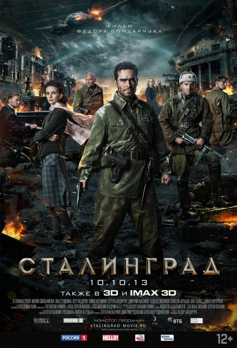 Stalingrad Filme