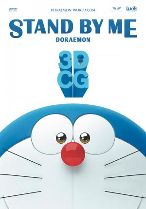 Stand By Me Doraemon 2 2020 Filmaffinity