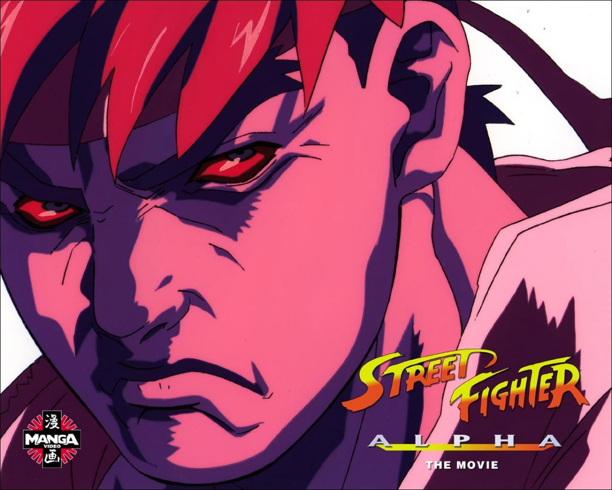 Image Gallery For Street Fighter Alpha Street Fighter Zero