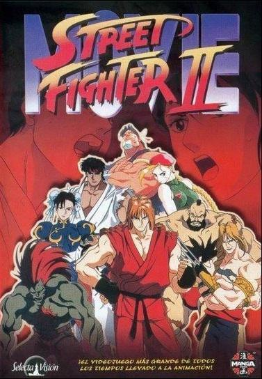 Image Gallery For Street Fighter Ii The Animated Movie Filmaffinity