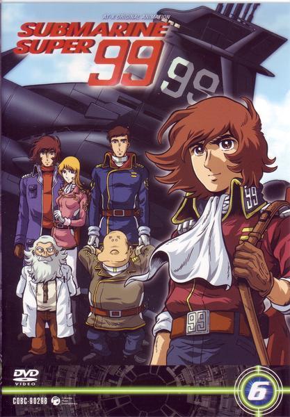 ^_^ le topic nostalgique, DA, série...anime jap, ect... ^_^ - Page 4 Submarine_Super_99_TV_Series-603428491-large