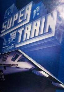Supertrain (Serie de TV)