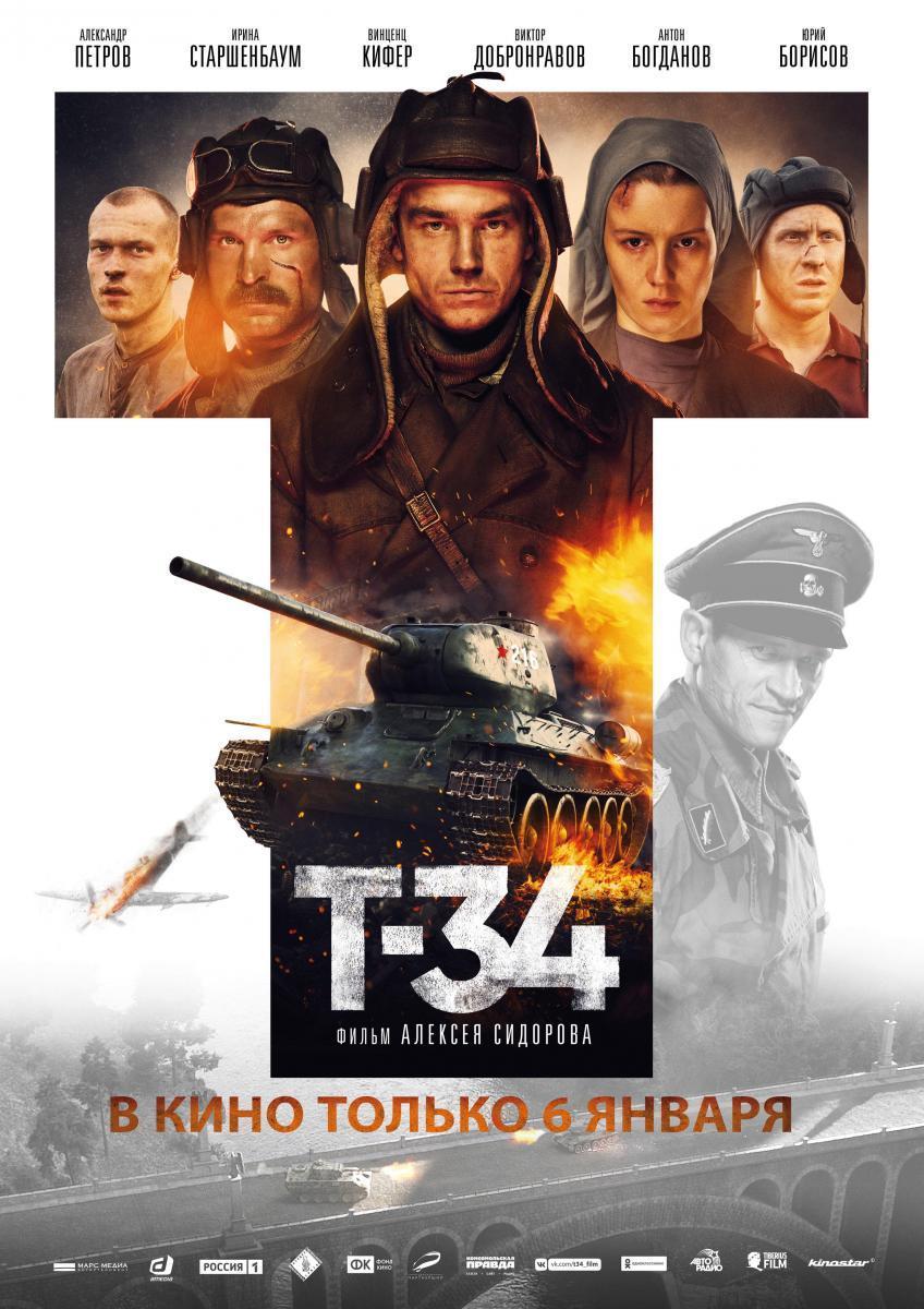 T 34 2018 Filmaffinity