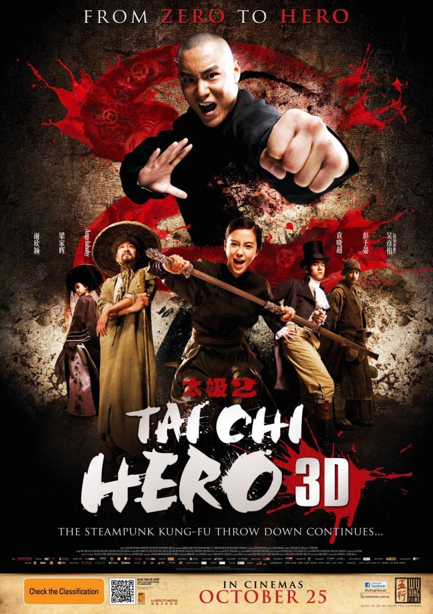 Tai Chi Hero 2 Stream