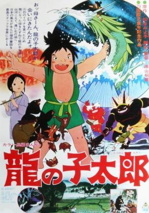 Taro, el niño dragón