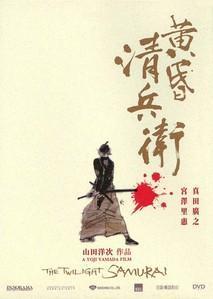 Tasogare seibei (The Twilight Samurai)