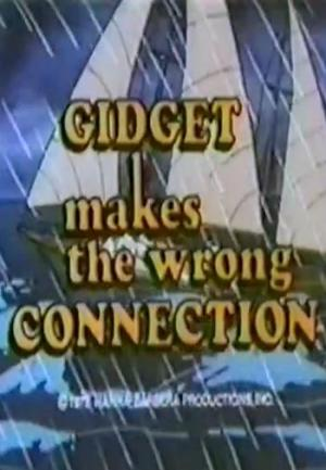 The ABC Saturday Superstar Movie: Gidget Makes the Wrong Connection (TV)