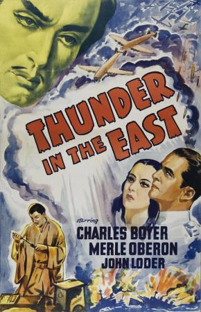The Battle (Thunder in the East)