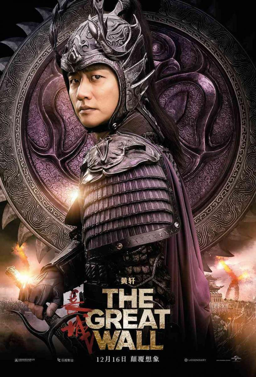 The Great Wall 2016 Filmaffinity