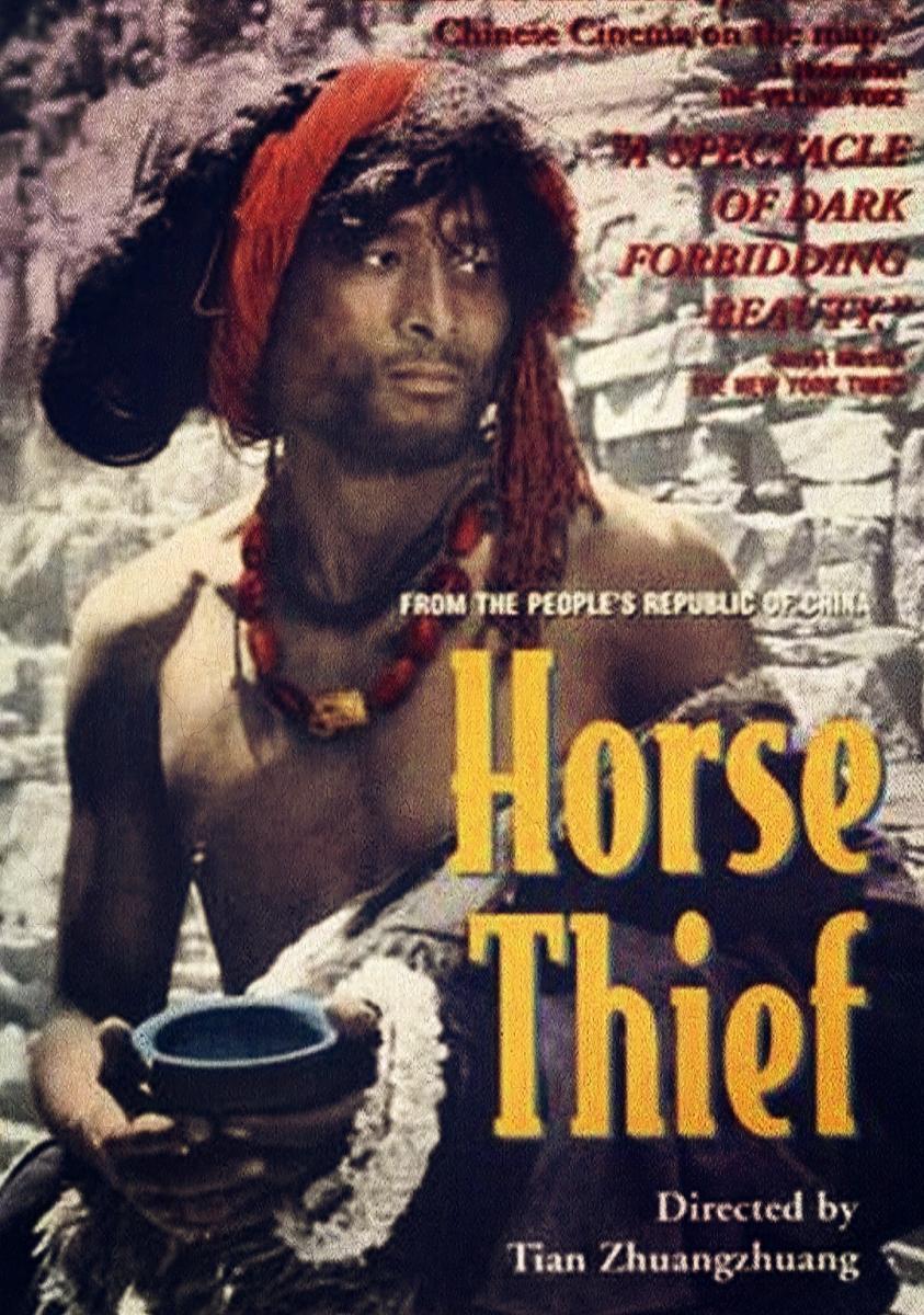 Resultado de imagem para horse thief 1986 poster