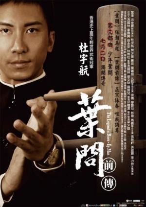 The Legend Is Born Ip Man 2010 Filmaffinity