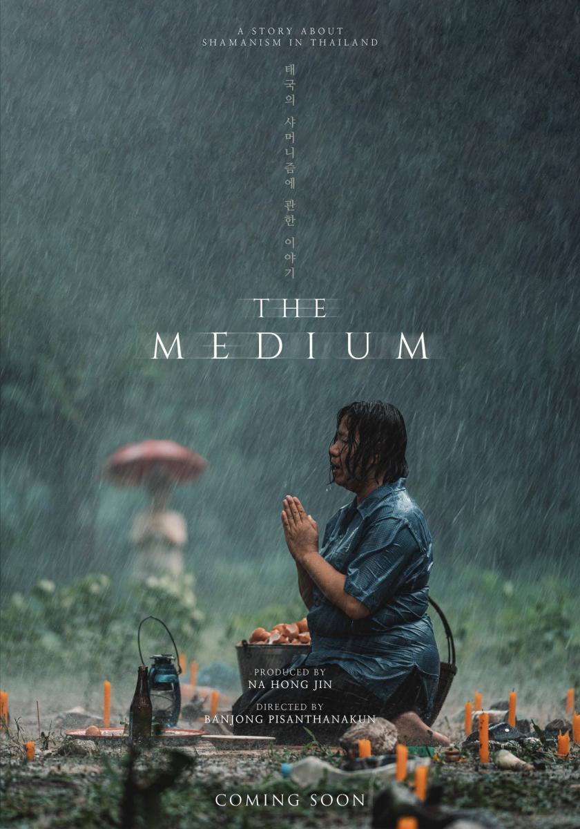 Últimas películas que has visto (las votaciones de la liga en el primer post) - Página 4 The_Medium-772869068-large
