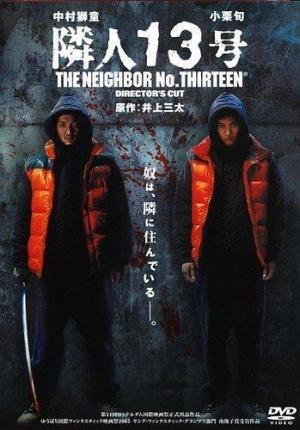 The Neighbor No. Thirteen