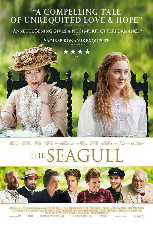 Image Gallery For The Seagull Filmaffinity