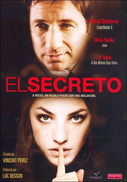 Худ фильм секрет