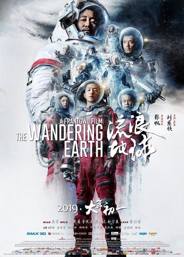 The Wandering Earth (2019) WEBRip 720p Latino – Chino
