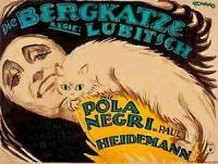 The Wildcat  - Posters