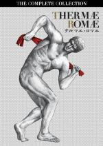 Thermae Romae (Miniserie de TV)