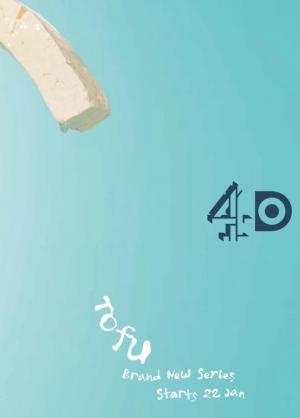 Tofu (Serie de TV)