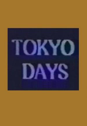 Tokyo Days (C)
