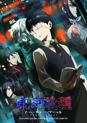 Tokyo Ghoul (Serie de TV)