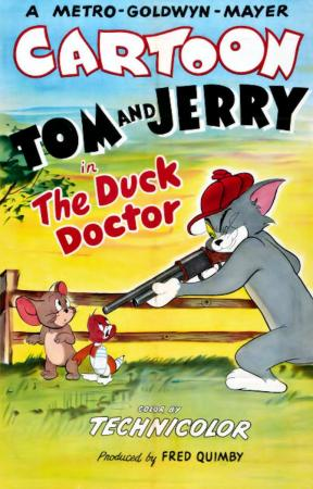Tom y Jerry: Patito doctor (C)
