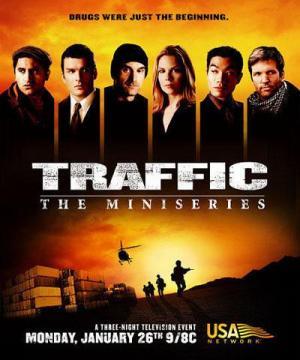 Traffic (Miniserie de TV)