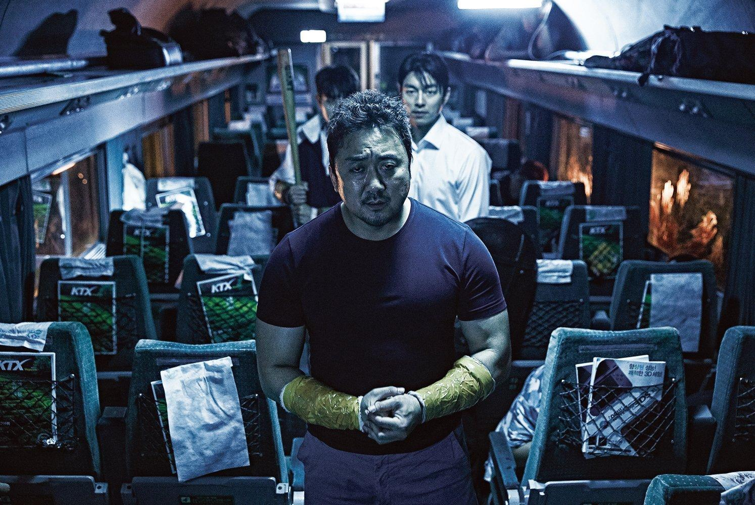 Train to Busan | El fotograma